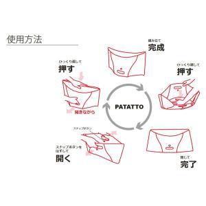 PATATTO mini DISNEY パタットミニ ディズニー 携帯折りたたみチェア 軽量 防災 子供|beatnuts|05