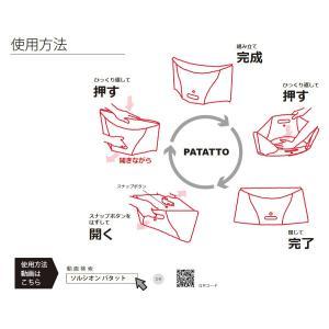 PATATTO mini DISNEY パタットミニ ディズニー 携帯折りたたみチェア 軽量 防災 子供|beatnuts|06
