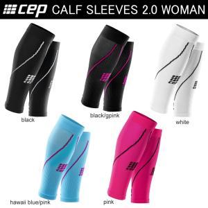 cep WOMEN Calf Sleeves 2.0 シーイーピー カフスリーブ ウーマン レディース 女性|beatnuts