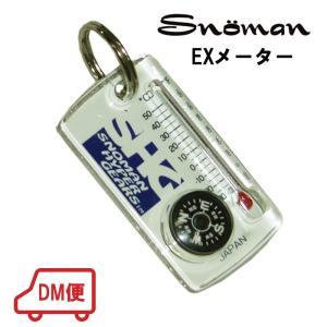 SNOMAN HYPER GEARS EX-METERS スノーマン EXメーター 方位磁石 温度計|beatnuts