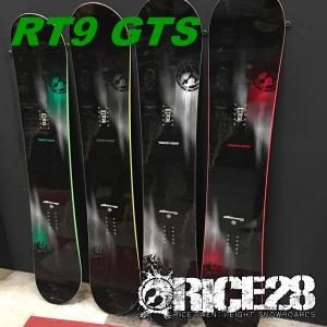 17-18 RICE28 RT9 GTS ライス28 アールティナイン ジーティーエス オールラウンド フリーラン  特典プレチューン&セラミックディスクエッジ加工無料|beatnuts
