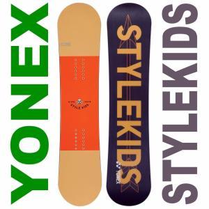 17-18 YONEX SNOWBOARD STYLE KIDS ヨネックス スノーボード スタイルキッズ 子供用板|beatnuts