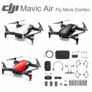 DJI Mavic Air Fly More Combo 調整済 損害賠償保険付き ドローン 正規販売店 送料無料|beatnuts