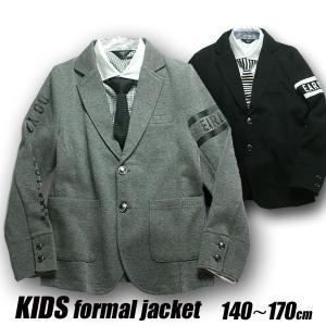 卒業式 スーツ 男の子 ジャケット クロ グレー 140cm 150cm 160cm 170cm 送料無料