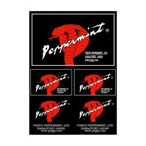 ステッカーセット★PEPPERMINT★ステッカー/ワッペン beatswing