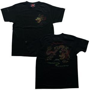 スカTEE(龍) RSN-4127★PEPPERMINT★Tシャツ|beatswing