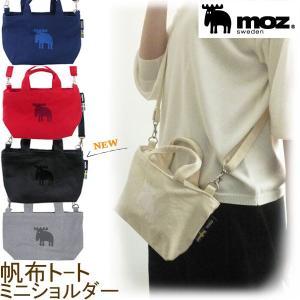 ショルダーバッグ帆布ミニトートバッグS W23×H14cm キャンバス素材 FARM&FORM MOZ エルク|beau-p