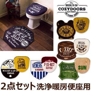 トイレマットとフタカバー2点セット 洗浄・暖房便座用 COZY DOORS コージードアーズ OKATO|beau-p