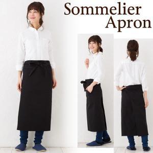 ソムリエエプロン ツイル無地 11033 ブラック 黒   料理 カフェ セミロング 男性用 女性用|beau-p