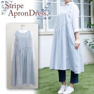 ワンピース エプロン ストライプギャザー ロング ドレス AP40970 綿 前掛け 可愛い ギフト プレゼント メール便 送料無料 beau-p