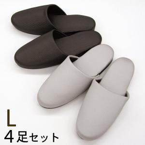 レユール Lサイズ 4足セット メンズ 日本製 beau-p