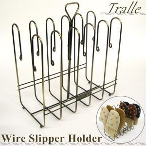 Tralle  トロール ワイヤーホルダー 横型ラック収納 インテリア 玄関 収納 スリッパ|beau-p