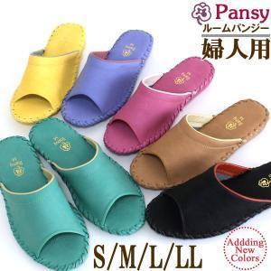 パンジースリッパ 9505(レディース)婦人用室内履き beau-p