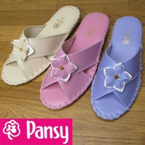 Pansy パンジー 9500(レディース)婦人用室内履きパンジースリッパ母の日 ギフト プレゼント|beau-p