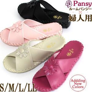 Pansy パンジー 9370(レディース) 婦人用室内履き パンジースリッパ beau-p