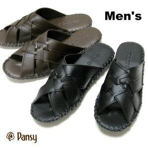 Pansy パンジー 9729(メンズ) 紳士用室内履き パンジースリッパ|beau-p
