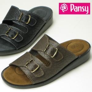 Pansy パンジー 9002(メンズ) 紳士用外履き パンジー サンダル beau-p