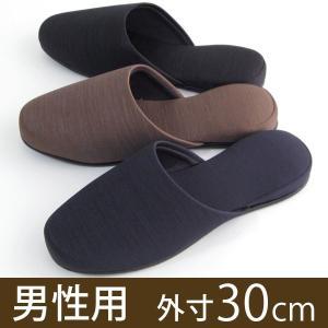 スリッパ 来客用 slippers  男性用 フォーマルスリッパ ジャンボサイズ LLサイズ beau-p