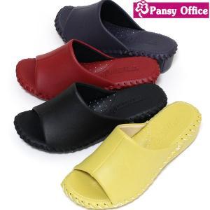 Pansy パンジー 9412(レディース) 婦人用室内履き パンジースリッパ beau-p