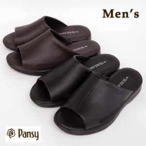 Pansy パンジー 9020(メンズ) 紳士用外履き パンジー サンダル beau-p