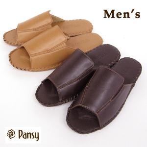Pansy パンジー 9728(メンズ)紳士用室内履きパンジー スリッパ beau-p