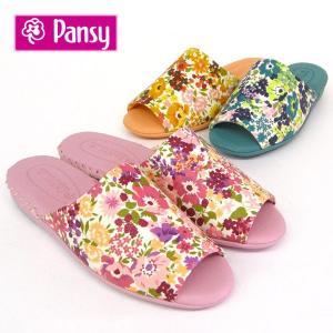 Pansy パンジー 9374婦人用室内履き スリッパギフト プレゼント beau-p