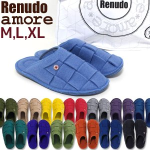 Renudo レヌード Amore アモーレ スリッパ 今年の販売は当店だけ、直輸入 2017年モデル入荷しました 正規販売店 送料無料|beau-p