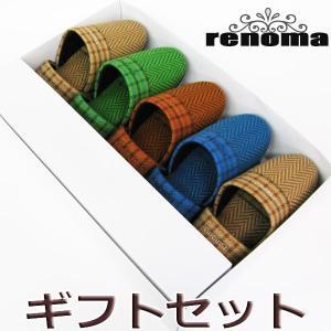 renoma レノマ ヘリンズ ギフト箱入り5足セット beau-p