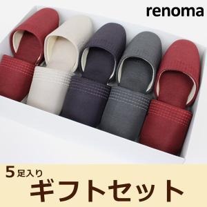 renoma レノマ リアッテ ギフト箱入り5足セット beau-p