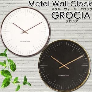 壁掛け時計 メタル ウォール クロック グロシア metal Wall clock 送料無料|beau-p