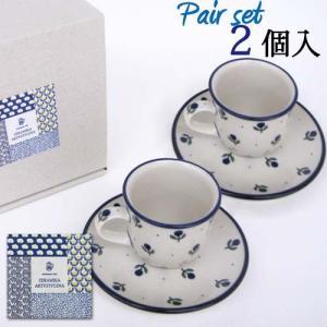 ポーランド陶器・食器  フィオーレ カップ&ソーサー Bタイプ(ペアセット 2個入り) ボレスワヴィエツ陶器