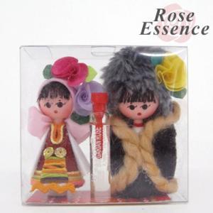 ブルガリア ローズ エッセンス付き 人形 ペア ミニサイズ ■メール便不可