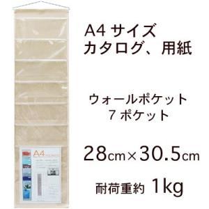 帆布×クリアウォールポケット A4 7P W−435|beau-p