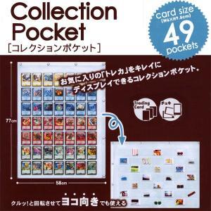 ウォールポケット 名刺・カード49ポケットタテヨコ対応 クリア ウォール ポケット W−170|beau-p