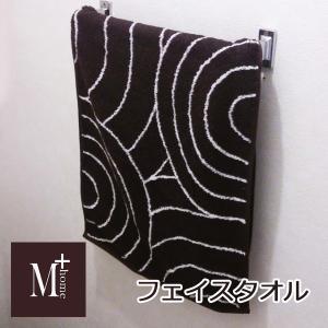 「M+HOME」エムプラスホーム ブロンクス フェイスタオル 今治タオル 日本製 綿100%|beau-p