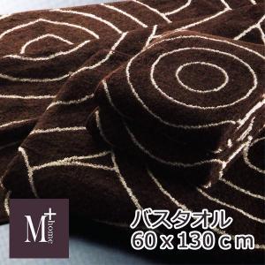 「M+HOME」エムプラスホーム ブロンクス バスタオル 今治タオル 日本製 綿100% 60x130cm|beau-p