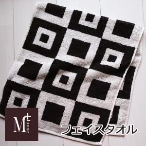 「M+HOME」エムプラスホーム フランクリン フェイスタオル 今治タオル 日本製 綿100%|beau-p