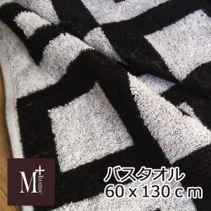 「M+HOME」エムプラスホーム フランクリン バスタオル 今治タオル 日本製 綿100% 60x130cm|beau-p