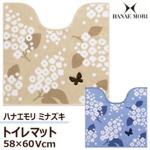 トイレマット 58×60Vcm ハナエモリ ミナズキ 綿100% タオルタイプ 花柄 beau-p