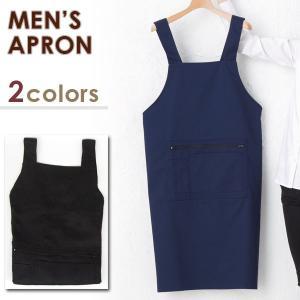ツイル H型 メンズ エプロン 無地 T1−8 男性用 大きいサイズ 定番エプロン 黒 キッチン用品|beau-p