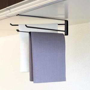 戸棚下布巾ハンガー タワー|beau-p