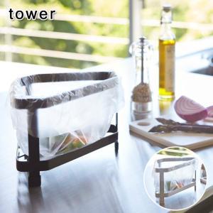 三角コーナー タワー [全2色] tower シンクゴミ箱 水切りカゴ