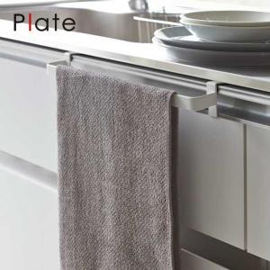 キッチンタオルハンガー プレート ワイド Plate|beau-p