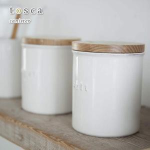 陶器キャニスター トスカ tosca 全4種類|beau-p