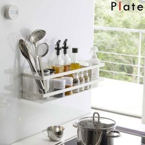 冷蔵庫横マグネットワイド収納ラック プレート ホワイト|beau-p