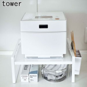 炊飯器ラック タワー YAMAZAKI 山崎実業 キッチン 収納|beau-p