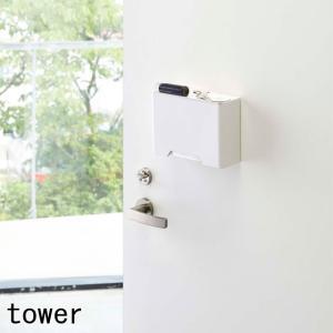 マグネットマスクホルダー タワー YAMAZAKI 山崎実業 収納|beau-p