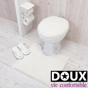 トイレ3点セット DOUX ドゥー アイボリー トイレマット、フタカバープラス1点スリッパ、ペーパーホルダーカバー