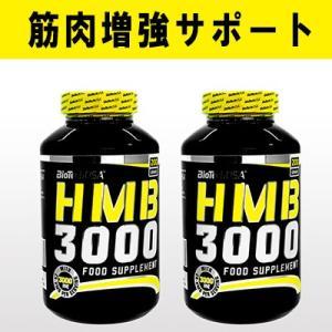 【海外発送便商品:日時指定不可】≪お得!≫HMB3000 2...