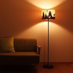 フロアライト Grimm F (グリム F) YFL-360 フロアスタンド フロアーライト スタンドライト 間接照明 照明器具 led 寝室 おしゃれ 北欧 送料無料 beaubelle